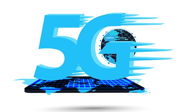Se crea el 5G