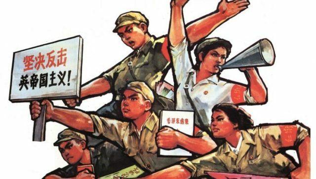 China y la revolución cultural