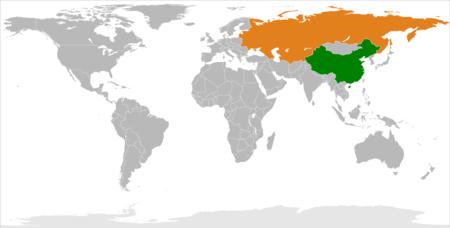 Ruptura sino-soviética
