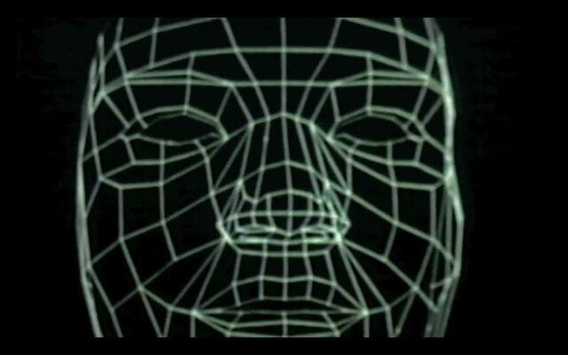 Первое 3D-изображение