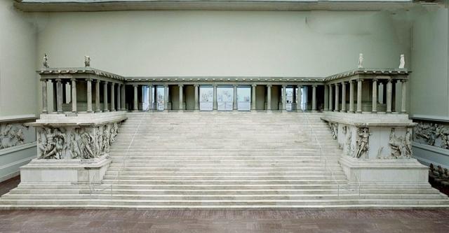 Altar del pergamo