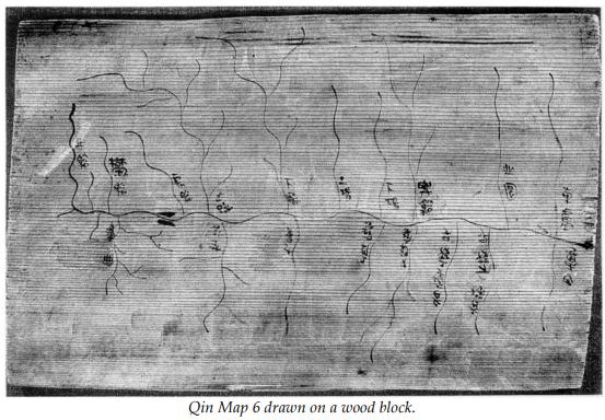 Qin map ou carte de Fangmatan