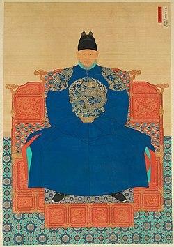 Yi Gwal Rebellion