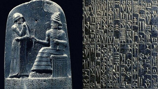 Se origina la codificación Hammurabi