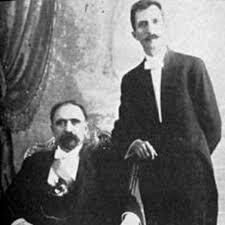 Madero formó el Partido Constitucional Progresista