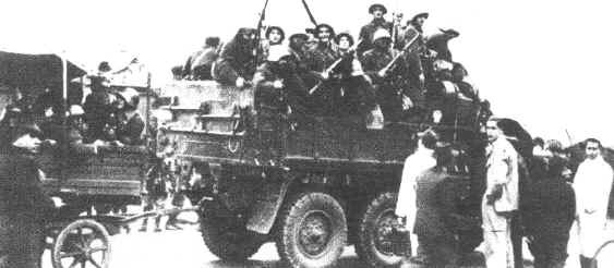 Revolución Argentina