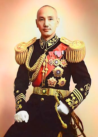 Chiang Kai-Shek, presidente vitalicio.