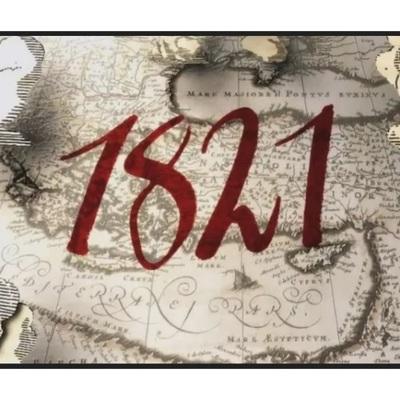 Αφιέρωμα στα 200 χρόνια από την Επανάσταση του 1821 timeline