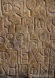 Año 1800 a.C.