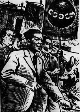 Confederación General de Obreros y Campesinos de México (CGOCM)