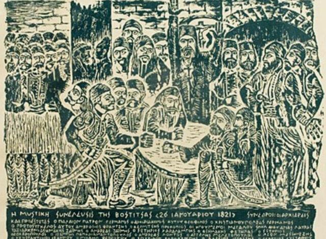 Ιανουάριος 1821: Διάσκεψη της Βοστίτσας (Αίγιο)