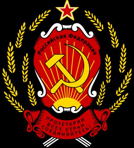 Sóviet Supremo