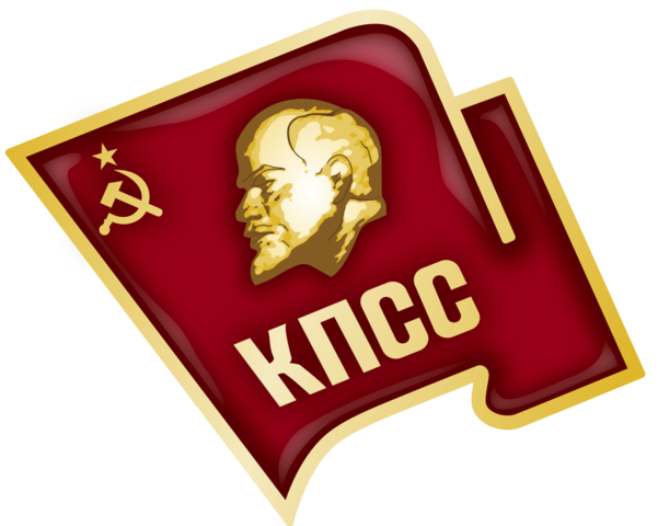 Partido Comunista de la Unión Soviética (PCUS)