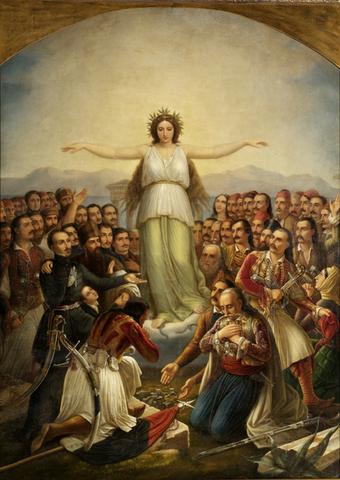 Νεοελληνικός Διαφωτισμός (1770-1821)