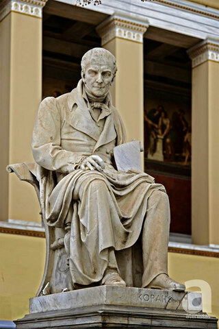 1803- Αδαμάντιος Κοραής, Υπόμνημα περί της παρούσης καταστάσεως του πολιτισμού εν Ελλάδι