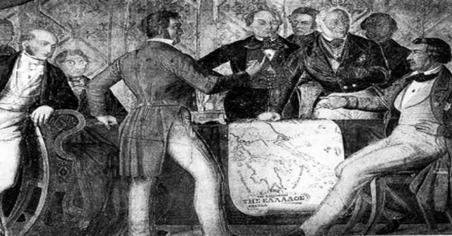 1832- Συνθήκη της Κωνσταντινουπόλεως