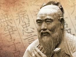 Liderazgo según Confucio.
