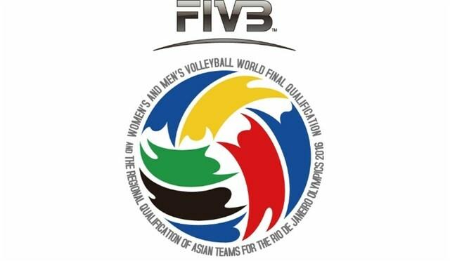 se crea la FIVB
