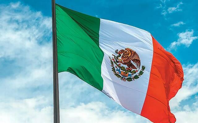 Fundación Mexicana para la Calidad Total