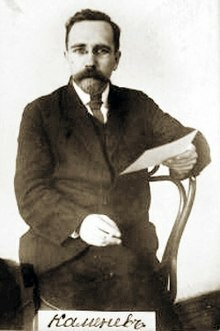 Lev Borisovich Kamenev