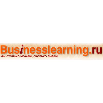 Системы дистанционного бизнес-образования малого и среднего бизнеса (СДБО)