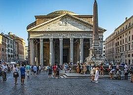 Panteón de Agripa( construir por Adriano )