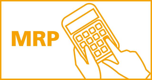Planeación de los Requerimientos de Materiales (MRP)