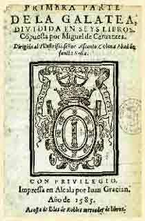 Venta de dos piezas perdidas y muerte del padre de Cervantes
