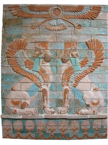 Mesopotamia. Escultura. Mural de cerámica Aura Mazda.