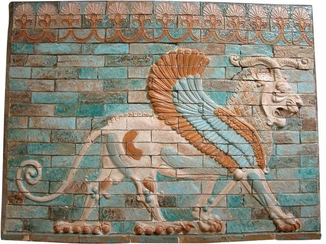 Mesopotamia. Escultura. León alado del palacio de Darío en Susa.