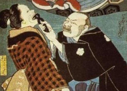 La Odontología fue practicada en China