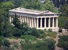 Grecia, Hefestión (Atenas)