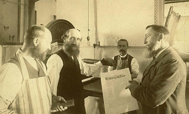 Primera imprenta adventista.