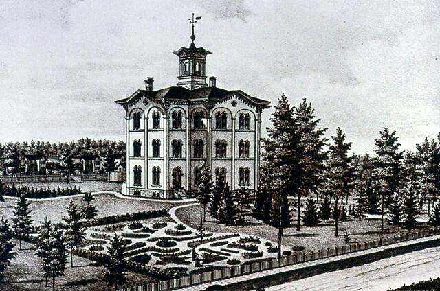 Primera institución adventista de nivel superior.