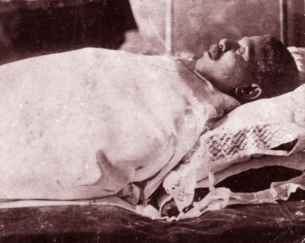 Asesinato de Ulises Heureaux