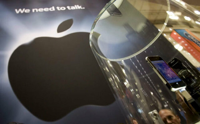 Narración publicitaria Apple