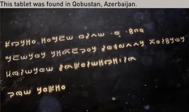 Cantiere di Qobustan, Azerbaigian