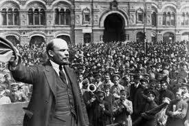 Primer gobierno bolchevique