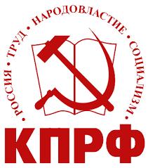 Partido Comunista (PCUS)