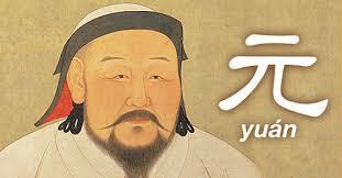 Dinastia Yuán