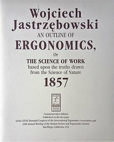 Wojciech Jastrzebowski