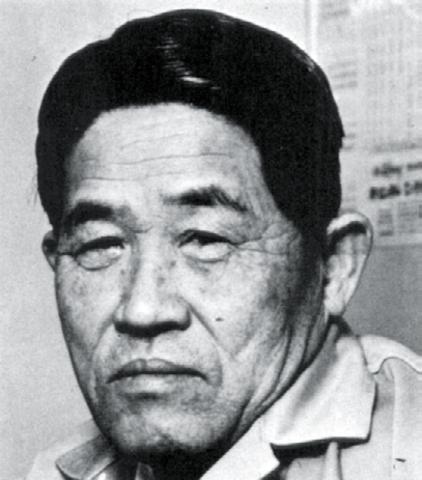 Nace Shingeo Shingo