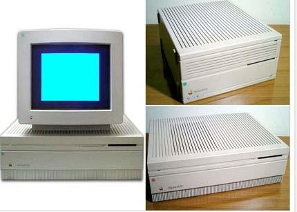 Mac IIx, IIcx, IIci y IIfx.