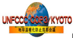COP 3: Kioto (Japón), 1997