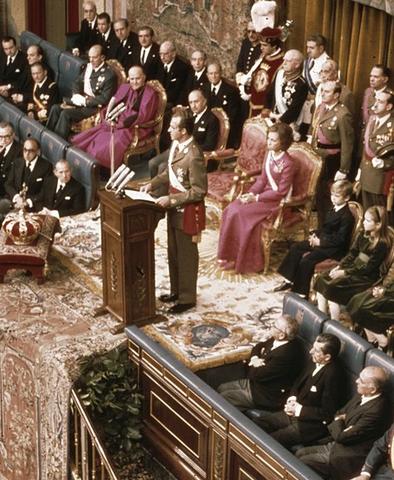 Proclamazione del Regno Unito di Spagna