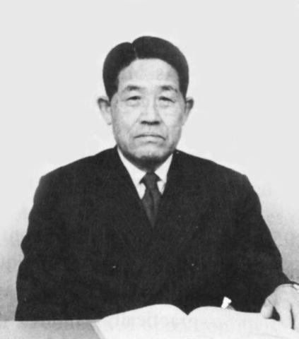 Nacimiento de Shingeo Shingo
