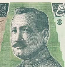 GENERAL JOSÉ MARÍA ORELLANA
