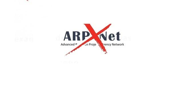 Adios ARPANET