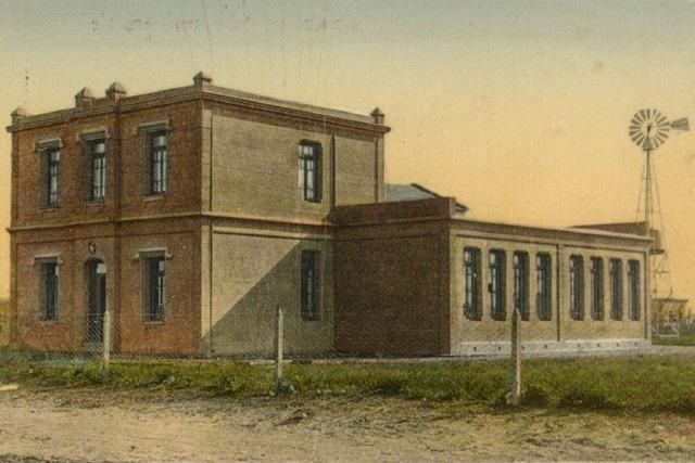 Primer institución educativa