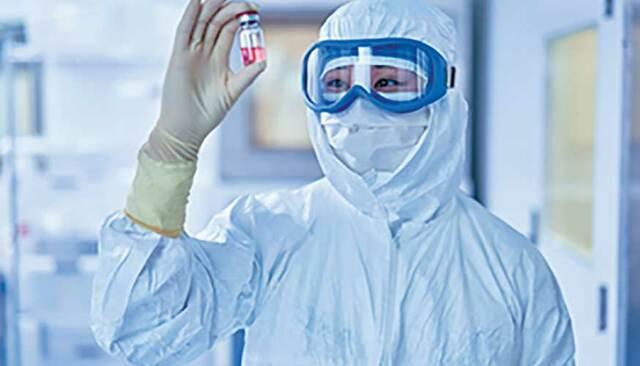 Protección de Agentes Biológicos